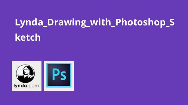 Lynda Drawing with Photoshop Sketch