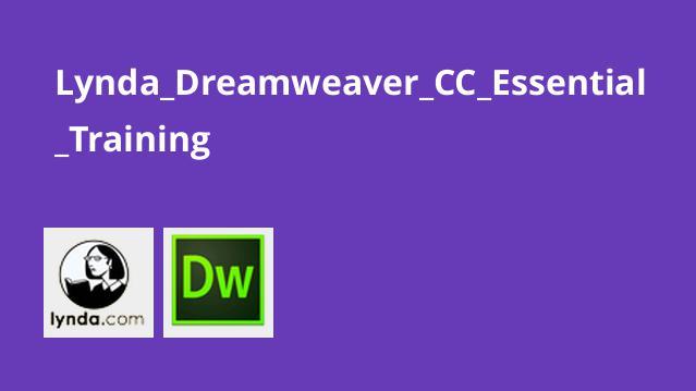 آموزش اصولی نرم افزار Dreamweaver CC