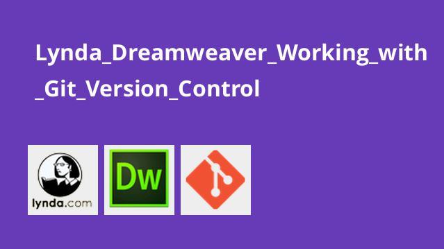 آموزش کار با کنترل نسخه Git در Dreamweaver