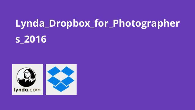 آموزش Dropbox برای عکاسان 2016