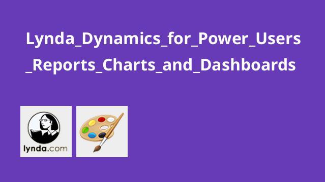 آموزش داشبوردها، چارت ها و گزارشات درMicrosoft Dynamics 365