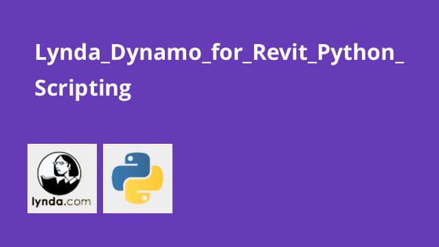 آموزش اسکریپت نویسی پایتون برایDynamo درRevit