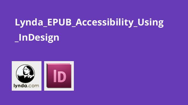 آموزش قابلیت دسترسیEPUB با اسفاده از ایندیزاین