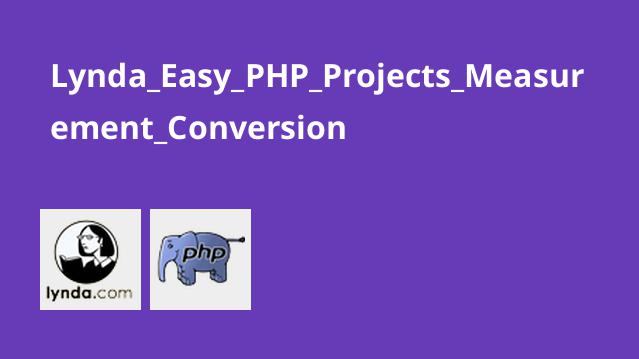Lynda_Easy_PHP_Projects_Measurement_Conversion