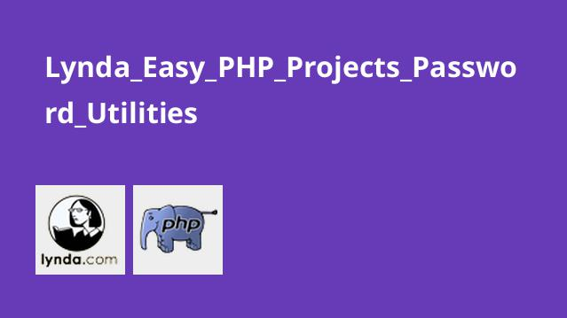 Lynda_Easy_PHP_Projects_Password_Utilities