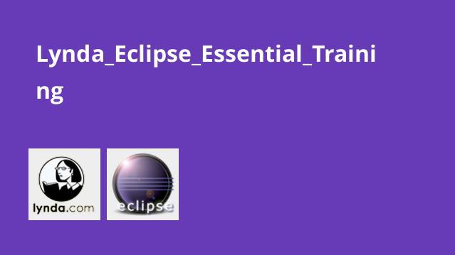 آموزش نرم افزار Eclipse