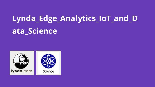 آموزش علم داده و اینترنت اشیاء در Edge Analytics