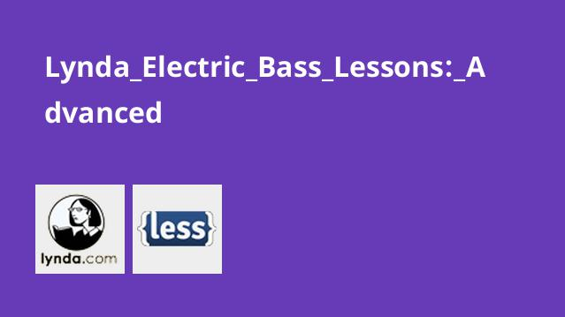 Lynda Electric Bass Lessons: Advanced