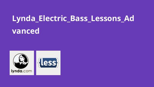 آموزش پیشرفته نواختن گیتار Bass