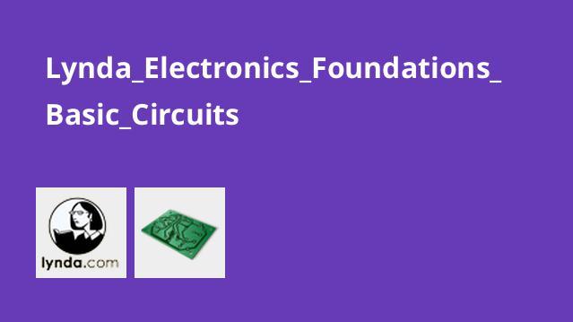 آموزش مدارهای پایه در الکترونیک