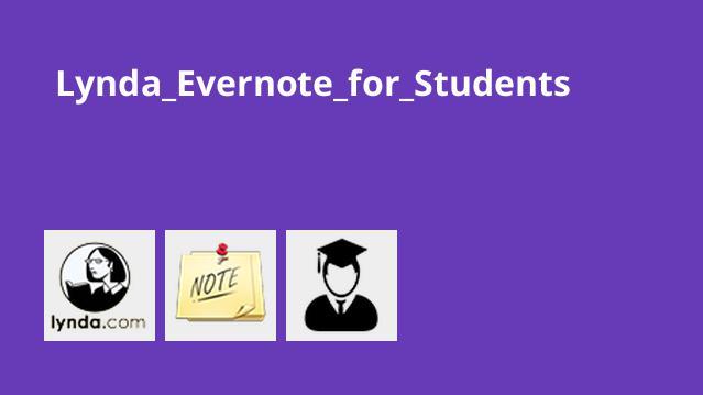 آموزش Evernote برای دانشجویان
