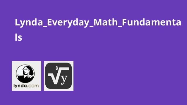 اصول ریاضی برای همه