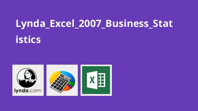 آموزش محاسبات آماری در Excel 2007