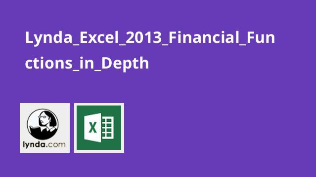 آموزش توابع مالی اکسل 2013
