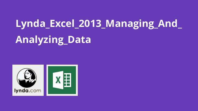 مدیریت وتجزیه و تحلیل داده ها در Excel 2013