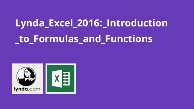 Lynda Excel 2016: Introduction to Formulas and Functions