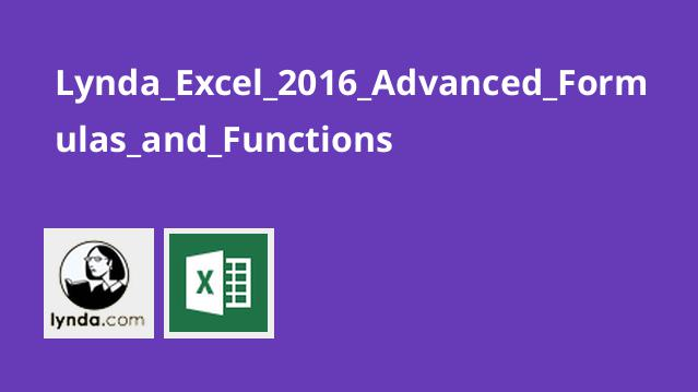 Lynda_Excel_2016_Advanced_Formulas_and_Functions
