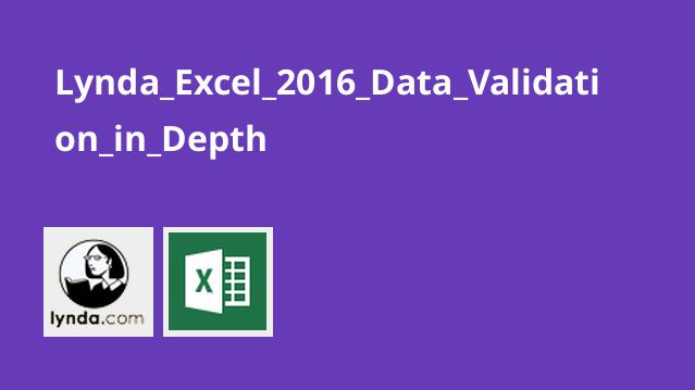 آموزش اعتبارسنجی داده ها در Excel 2016
