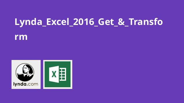 آموزش قابلیت Get & Transform داده ها در Excel 2016
