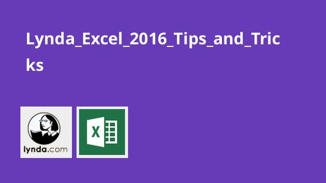 نکته ها و ترفندهای  Excel 2016