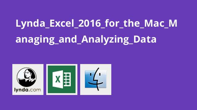 آموزش مدیریت و تحلیل داده در Excel 2016 برای مک