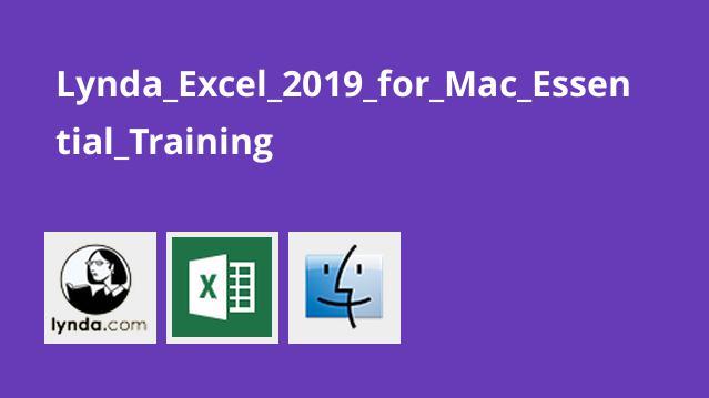 آموزش اصولیExcel 2019 برای مک
