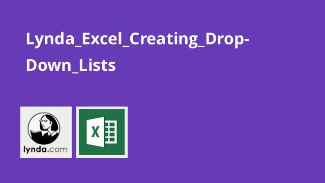 آموزش اکسل – ایجاد Drop-Down List