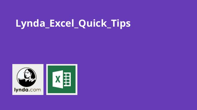 Lynda Excel Quick Tips