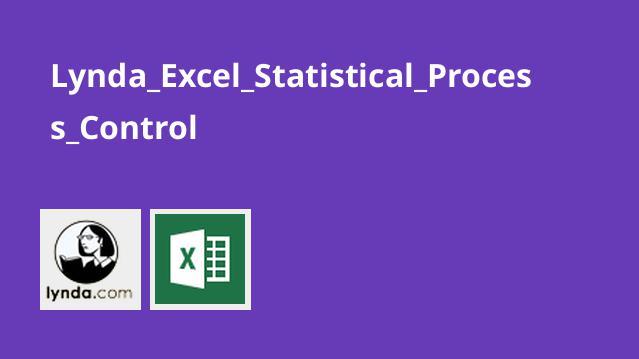 آموزش کنترل فرآیند آماری در Excel