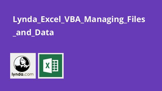 مدیریت فایل و داده در Excel با VBA