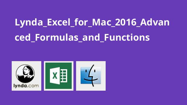 فرمول ها و توابع پیشرفته اکسل برای Mac 2016
