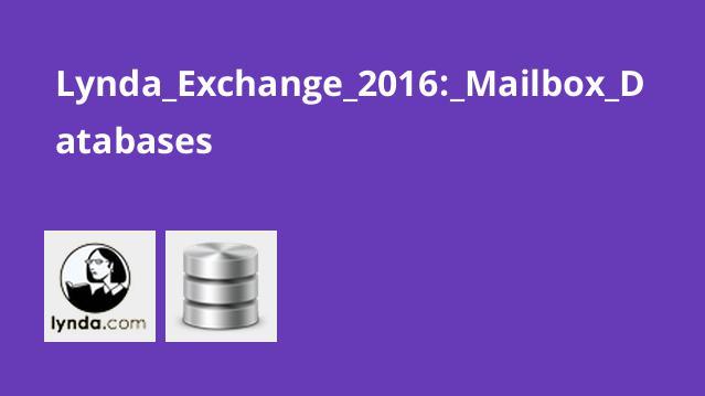 Lynda Exchange 2016: Mailbox Databases