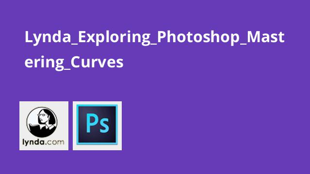 Lynda_Exploring_Photoshop_Mastering_Curves