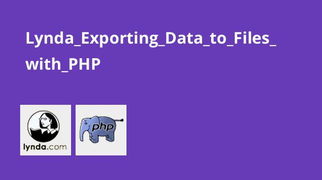 آموزش Export داده ها به فایل با PHP