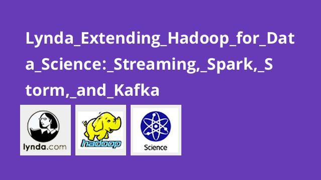آموزش توسعه هدوپ برای علم داده: Streaming، Spark، Storm، Kafka