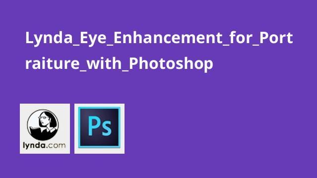 اصلاح چشم در پرتره ها با Photoshop