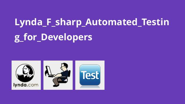 آموزش تست خودکار برنامه های #F برای توسعه دهندگان