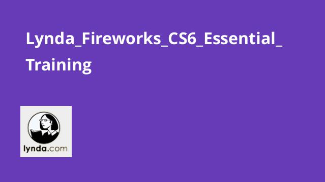 آموزش Adobe Fireworks CS6