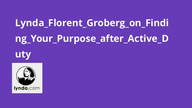 Lynda Florent Groberg on Finding Your Purpose after Active Duty