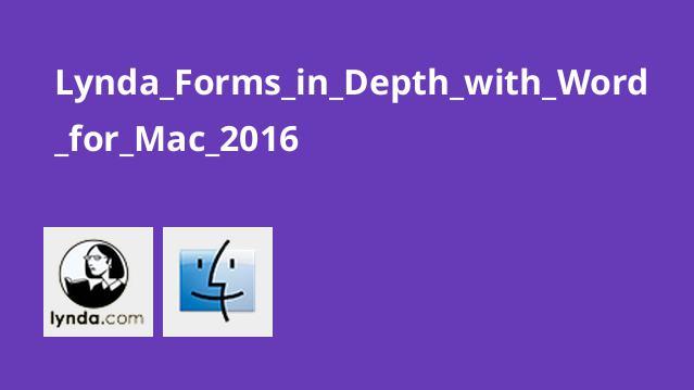 آموزش کار با فرم در Word برای Mac 2016