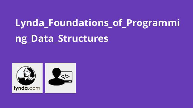 آموزش اصول برنامه نویسی – ساختار داده ها