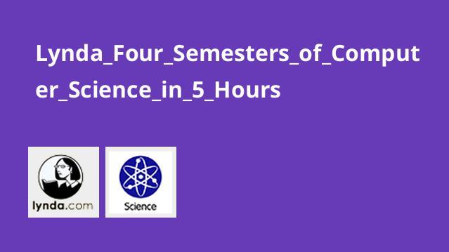 آموزش 4 دوره ی علوم کامپوتر در 5 ساعت