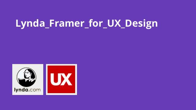 آموزش Framer برای طراحی UX