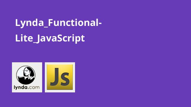 آموزش برنامه نویسی تابعی با JavaScript