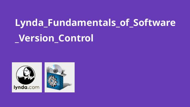آموزش مدیریت ورژن های نرم افزار