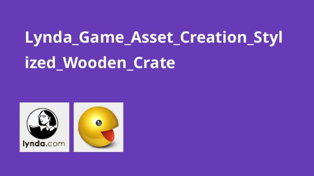 ساخت جعبه های چوبی سه بعدی برای بازی