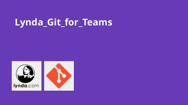 آموزشGit برای تیم های توسعه