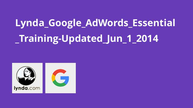 آموزش Google AdWords