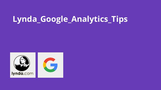 نکته های Google Analytics