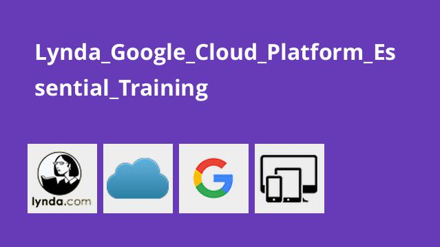 آموزش پلتفرم Google Cloud